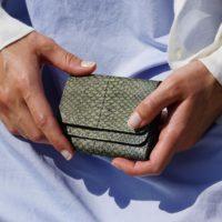 Green Fashion Fischleder