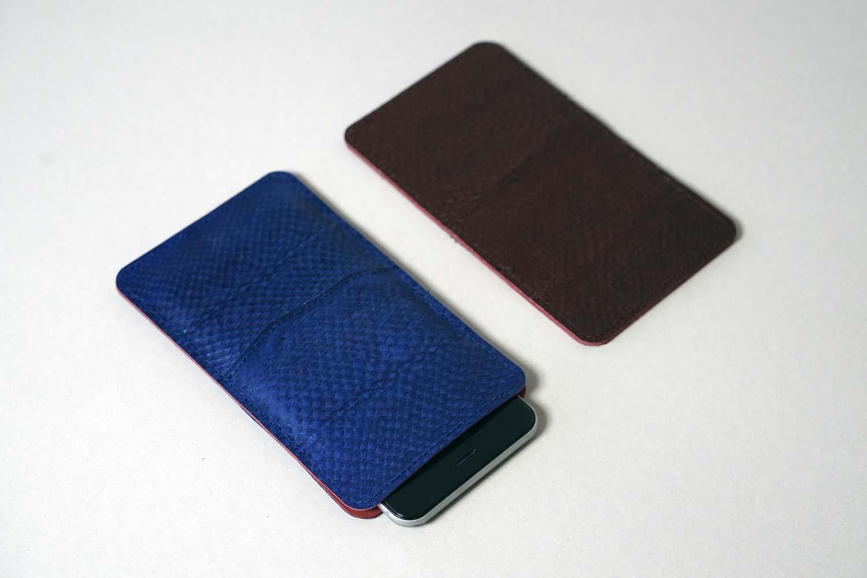 Smartphone Hülle iPhone Case
